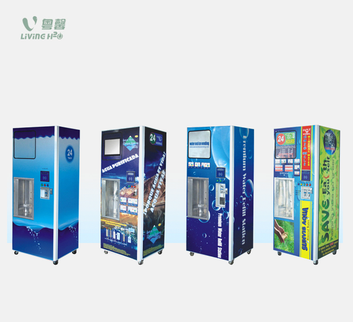Water vending machine series